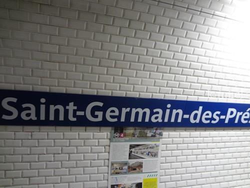 サンジェルマンデプレ駅