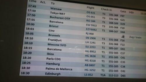 ウィーン・シュヴェヒャート国際空港
