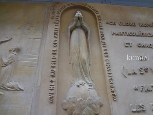 パリ 奇跡のメダイユ教会