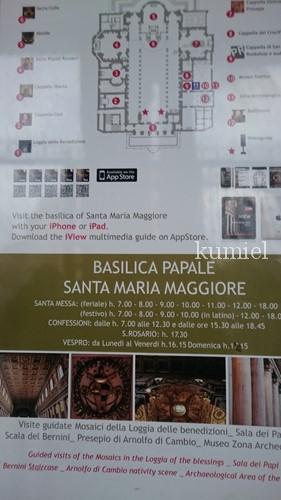 ローマ サンタ・マリア・マッジョーレ教会