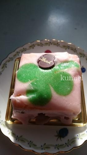 ウィーン 甘いケーキ