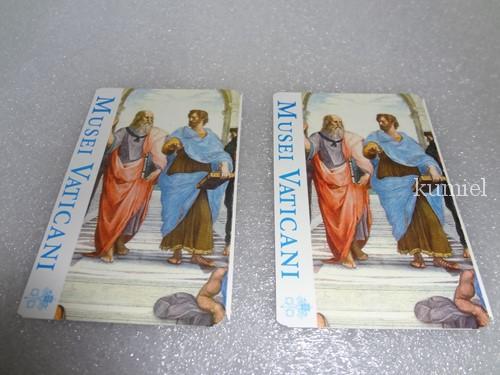 ヴァチカン美術館チケット