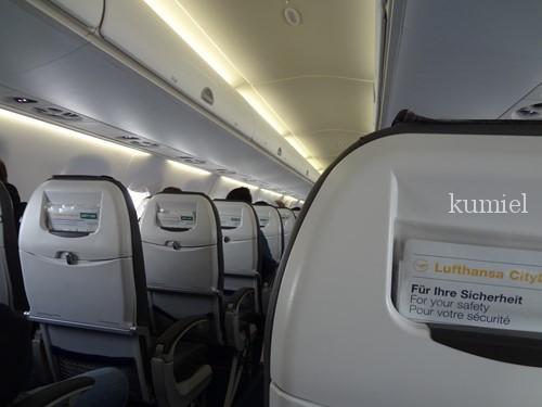 ルフトハンザ航空ミュンヘン空港からコペンハーゲン空港