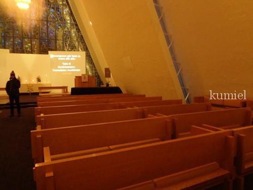 ノルウェートロムソ北極教会