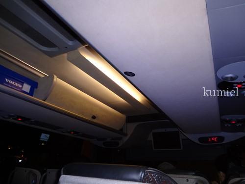 スカンディックホテルバス