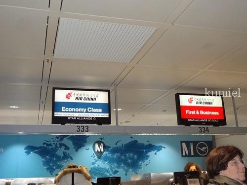 ドイツミュンヘンフランツ・ヨーゼフ・シュトラウス空港