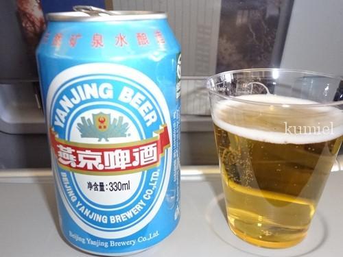 中国国際航空ミュンヘン発北京経由羽田空港