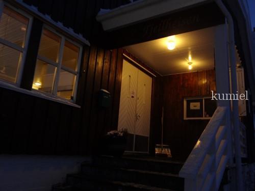 ノルウェートロムソケーブルカーオフィス