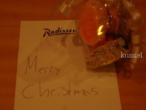ラディソンブルホテルクリスマスイブ