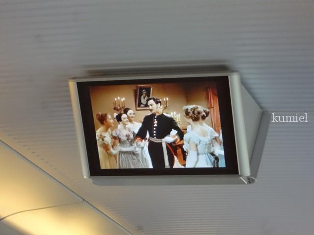 サンクトペテルブルグ特急列車
