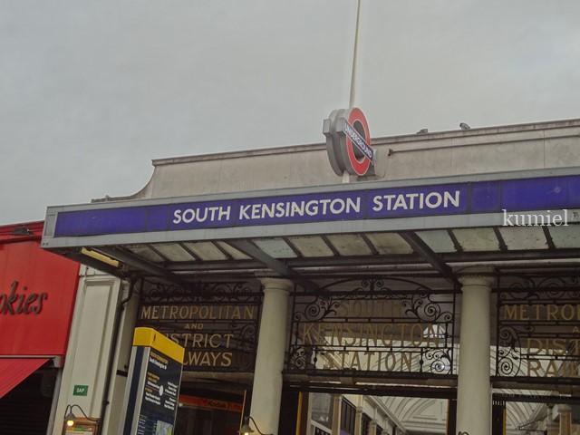 ロンドン サウスケンジントン駅