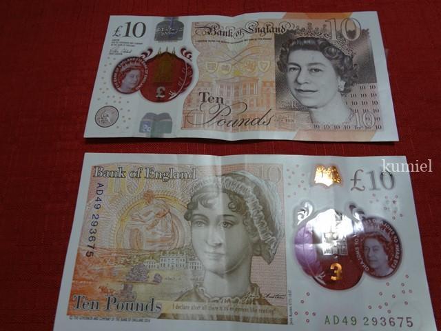 2018年ロンドン新旧紙幣