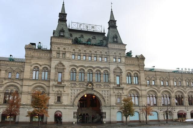モスクワグム百貨店