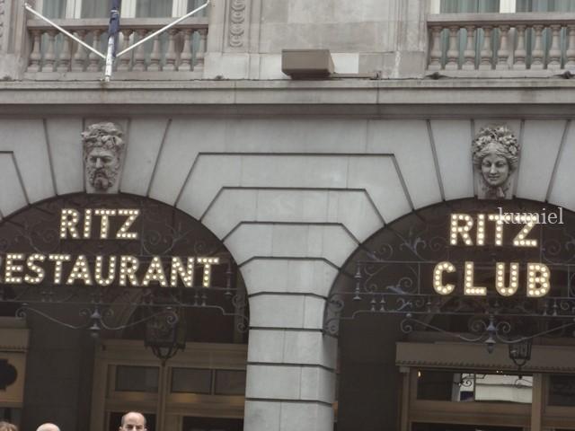 ザ・リッツ・ロンドン